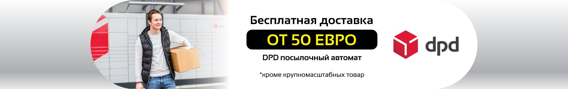 Tasuta transport alates 50 EUR